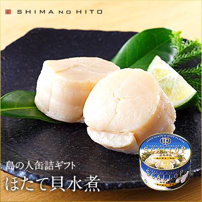 北海道産 ホタテ貝柱 缶詰 125g