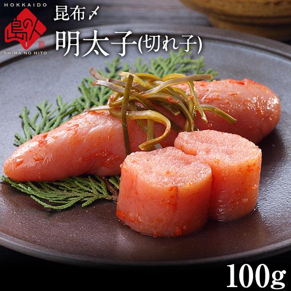 昆布〆辛子明太子切れ子 100g